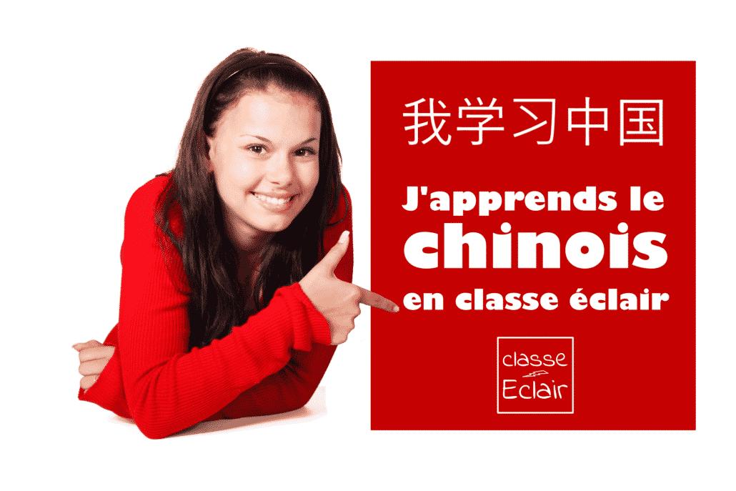 chinois en classe éclair